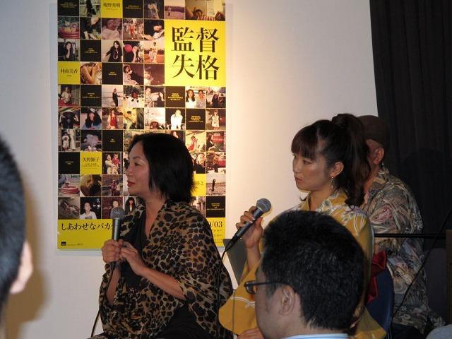 岩井志麻子「日本のAVは世界で一番」 - 画像4