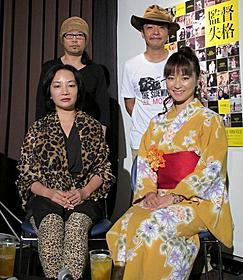 岩井志麻子、日本のAVに太鼓判「監督失格」