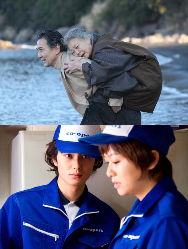 【速報】「わが母の記」「アントキノイノチ」モントリオール映画祭でW受賞