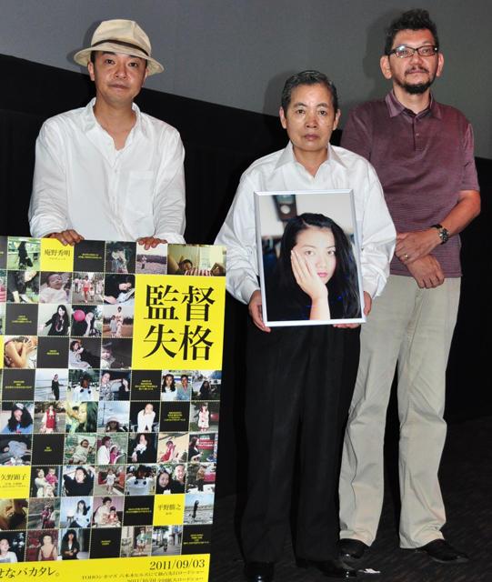 庵野秀明、初プロデュース作を「まだ見ていない」と衝撃の告白
