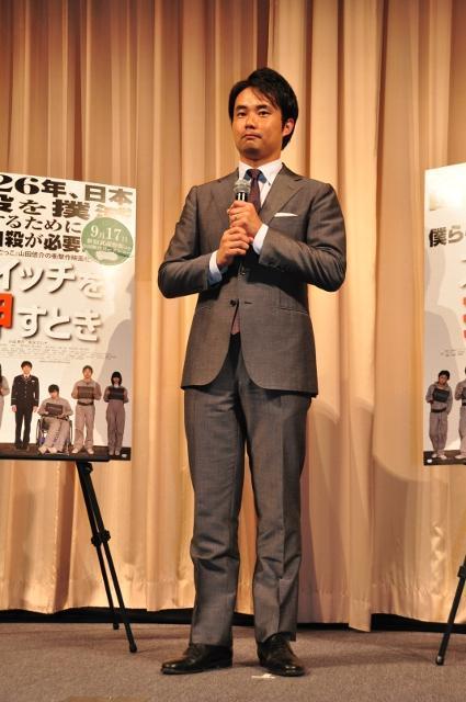杉村太蔵、野田首相は「ドジョウというよりカバ」 - 画像3