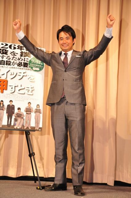 杉村太蔵、野田首相は「ドジョウというよりカバ」 - 画像4