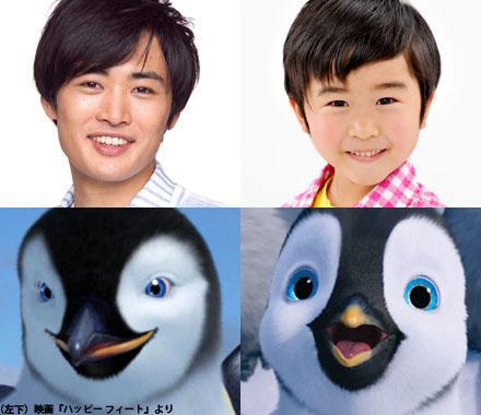 鈴木福&劇団ひとり「ハッピーフィート2」でペンギン親子に