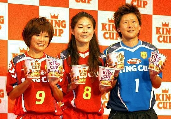 「W杯より緊張」なでしこ澤、川澄らカップ麺CMに抜てき