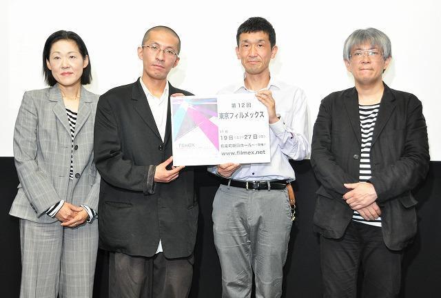 東京フィルメックス、日本勢は新鋭監督作&福島ドキュメンタリー