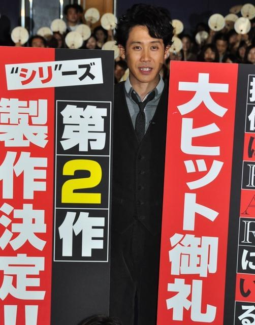 大泉洋、舞台挨拶で「探偵」シリーズ続編製作を発表