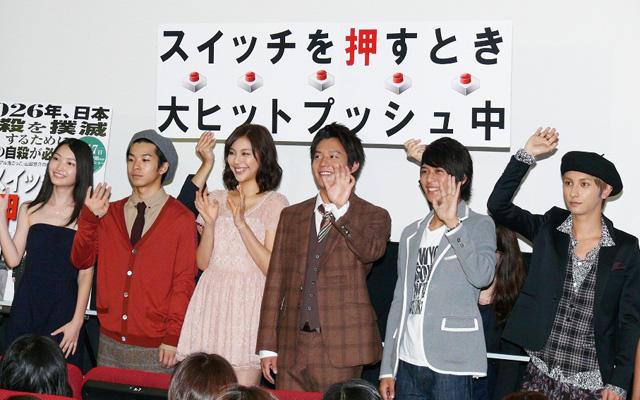 小出恵介主演「スイッチを押すとき」撮影中に急病人が続出!?