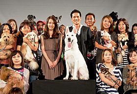 犬に囲まれて笑顔の市原隼人と戸田恵梨香「DOG×POLICE 純白の絆」