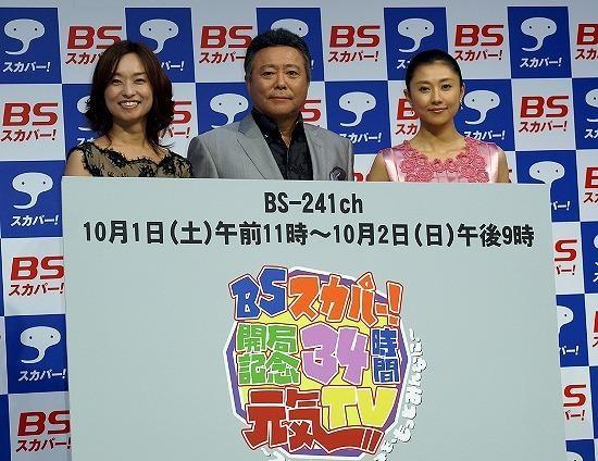 """とくダネ小倉&スッキリ加藤でBSスカパー!""""34時間テレビ"""""""