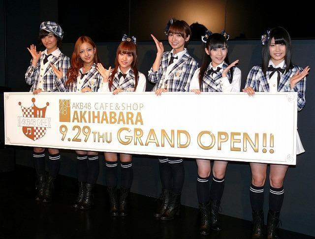 "AKB48カフェが""ホーム""秋葉原にオープン"