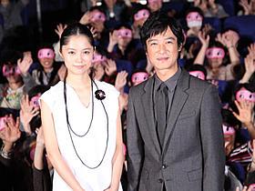 「ツレがうつになりまして。」公開初日に 舞台挨拶を行った宮崎あおいと堺雅人「ツレがうつになりまして。」