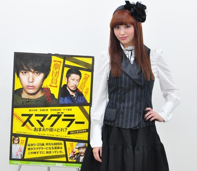 松雪泰子の妹役・鈴木えみ、初ゴスロリファッションにご機嫌