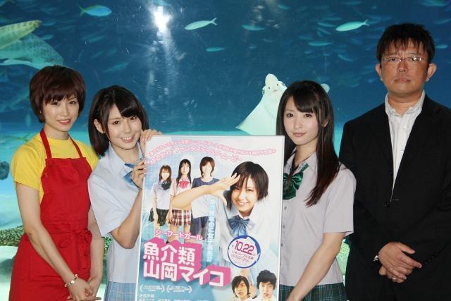 映画初主演の佐武宇綺、「濡れるのはOK」と気合い