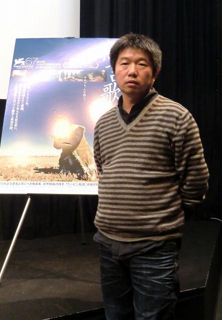 中国で上映禁止の「無言歌」日本公開決定 ワン・ビン監督が来日