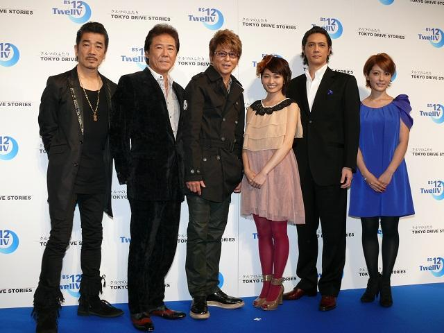 哀川翔、西岡徳馬ら「BS12ch TwellV」初オリジナルドラマに出演