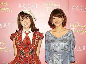 AKB48大島優子、等身大フィギュアと初対面