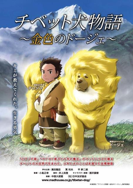 浦沢直樹、日中合作アニメにキャラクターデザイン初提供
