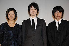 舞台挨拶に立った太田順子、佐藤貴広、廣原暁監督「返事はいらない」