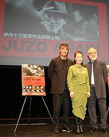 トークショーを盛り上げた(左から) 村田雄浩、宮本信子、津川雅彦「マルタイの女」