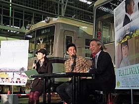 地鉄電車サンクスデーに参加した中尾明慶と阿部秀司氏「RAILWAYS 愛を伝えられない大人たちへ」