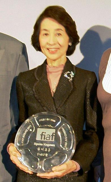 香川京子、アジア女優初のFIAF賞受賞に「申し訳ない」