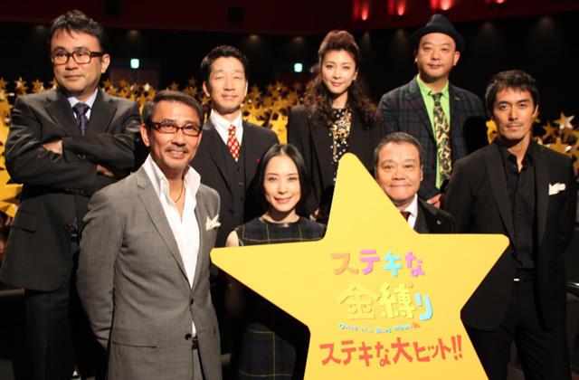 三谷監督&西田敏行、観客に「大好き!」「愛しています!」