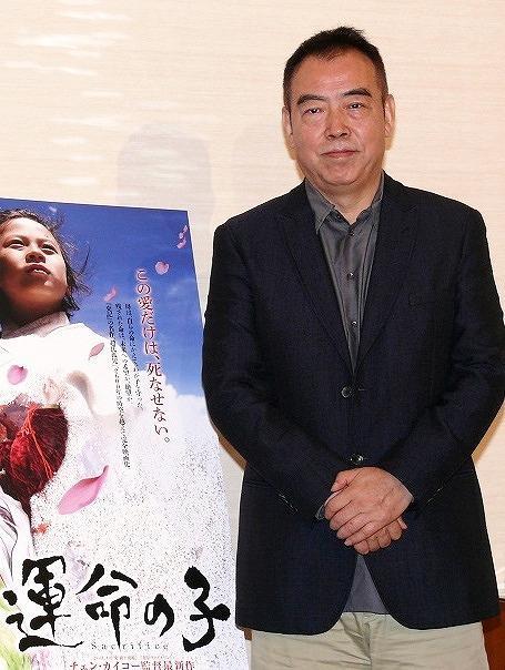 """""""中国の巨匠""""チェン・カイコー、SMAP北京公演に足運んだ"""