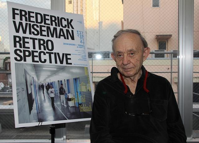 ドキュメンタリー界の巨匠F・ワイズマン36作品を一挙上映