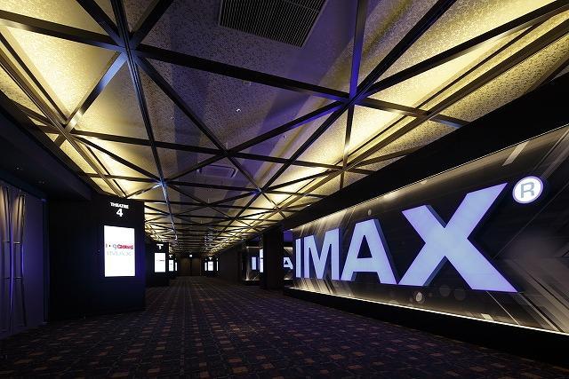 湘南エリアに初のIMAXデジタルシアター、11月11日に開業