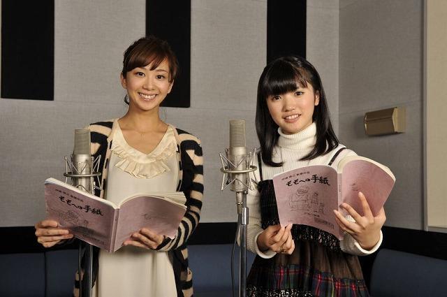 「ももへの手紙」声優に美山加恋、優香、西田敏行が決定