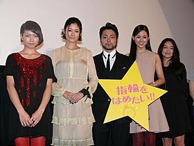 女優陣に囲まれる山田孝之「指輪をはめたい」