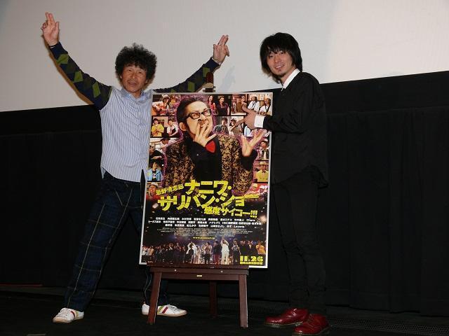間寛平、故・忌野清志郎さんは「キングなのに、思いやりがある人」