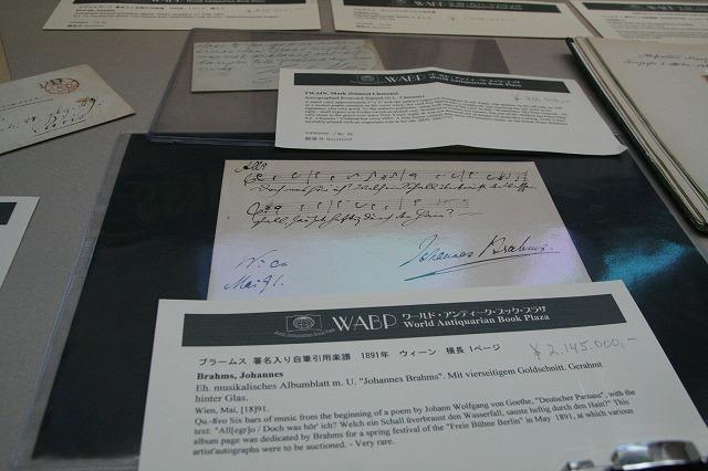 世界の希少本がずらり 日本橋にアンティーク本専門店オープン - 画像19