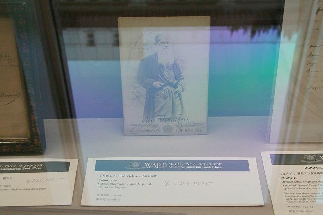 世界の希少本がずらり 日本橋にアンティーク本専門店オープン - 画像30