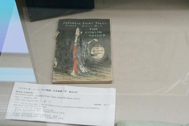 世界の希少本がずらり 日本橋にアンティーク本専門店オープン - 画像31