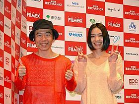 舞台挨拶を行った塚本晋也監督とCocco「KOTOKO」