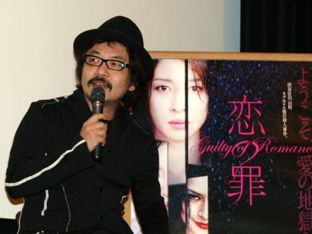 """園子温監督「恋の罪」女性の支持得て""""熱帯魚超え""""見えた"""