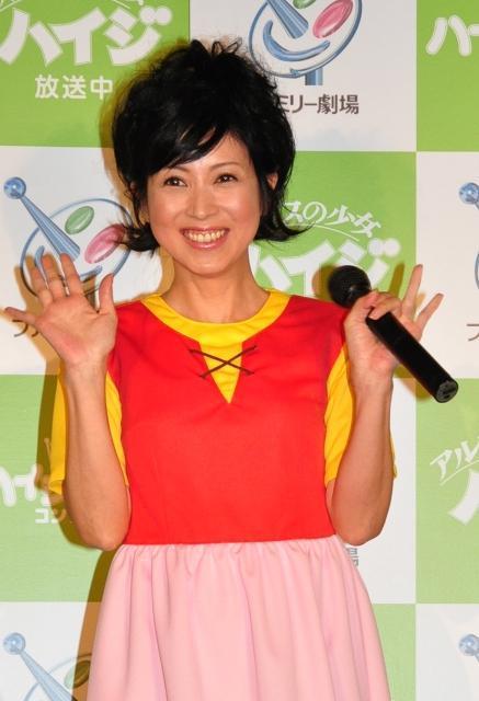 西村知美、40歳の「ハイジ」コスプレにご満悦