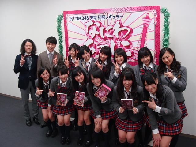 NMB48、東京での知名度アップを実感 公開収録にファン1500人