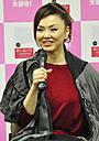松田美由紀50歳の誕生日に龍平らが父・優作さんに代わりプレゼント