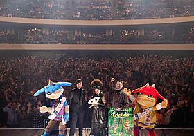 仙台のファンは大興奮!「モダン・タイムス」