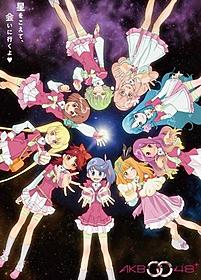 AKB48がアニメ化!「AKB0048」イメージ画像