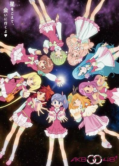 AKB48アニメ、マクロスの監督描く宇宙規模の大作! 声優選抜9人決定