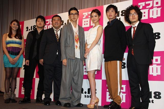 松田翔太、「アフロ田中」監督は童貞だと観客を前に暴露