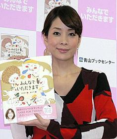 読み聞かせイベントを行った内田恭子