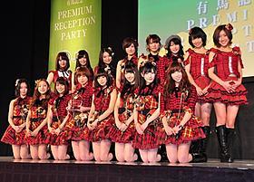 「FUN OF THE YEAR 2011」を受賞したAKB48