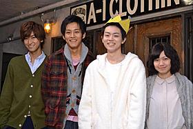 前田哲監督が人気漫画「王様とボク」を映画化「王様とボク」