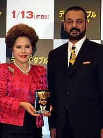 アメリカ批判で盛り上がりを見せた ラティフ・ヤヒア氏(右)とデビ夫人(左)「デビルズ・ダブル ある影武者の物語」
