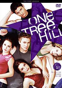 リリース第1弾「One Tree Hill/ワン・トゥリー・ヒル」