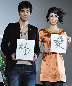舞台挨拶に登壇したビック・チョウと加藤侑紀「愛」